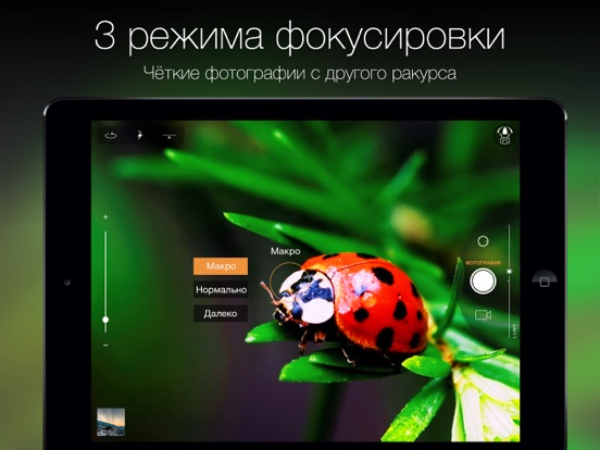 Camera Plus: Frame The Moments Скриншоты8