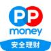 PPmoney理财 - 安全理财,上PPmoney