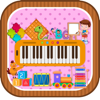 Praphan Phumphuk - Piano Kids - Learn & Fun artwork