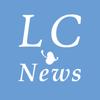 LC News(LCラブコスメ公式)