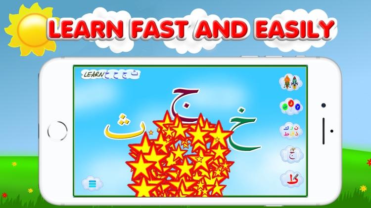 Arabic alphabet for kids screenshot-6