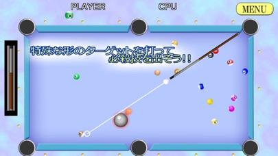 ビリヤード シスターズ screenshot1
