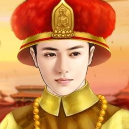 皇上的后宫 - 宫廷后宫游戏