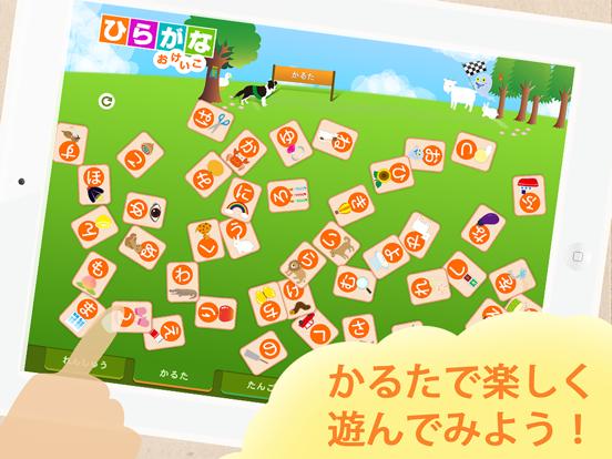 ひらがな おけいこ 楽しく学べる日本語教材のおすすめ画像4