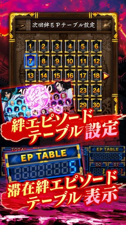 SLOTバジリスク~甲賀忍法帖~絆 screenshot-3