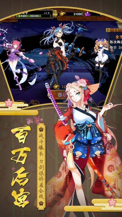 二次元妖神 screenshot-3