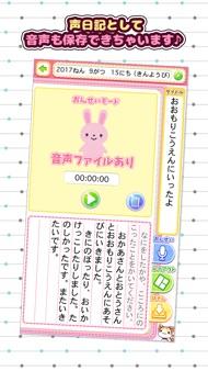 フォト絵日記 iphone images