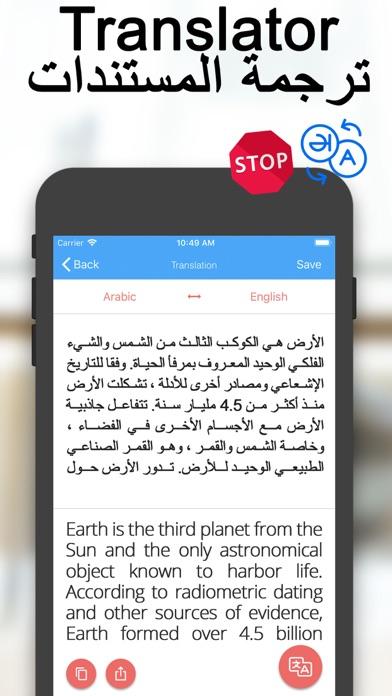 دانلود Scanner translate : Translator برای کامپیوتر