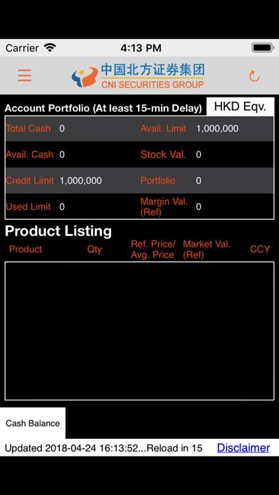 中國北方證券手機交易平台屏幕截圖6