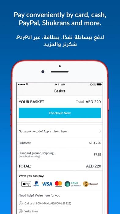 0319c7e7c53aa Max Fashion - ماكس فاشون 应用信息- iOS App基本信息