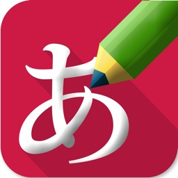 Kina Learn Japanese Hiragana