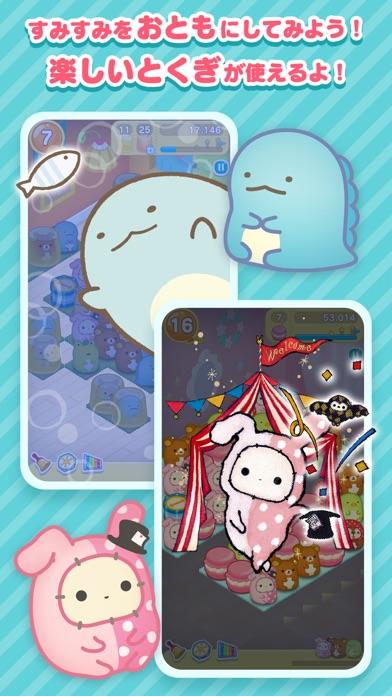 すみすみ ~まったりパズル~スクリーンショット3
