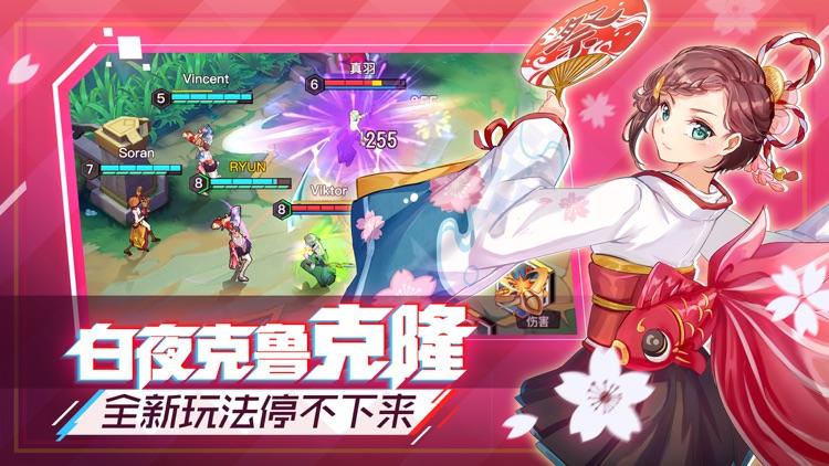 光影对决 - 二次元王者MOBA手游 screenshot-4