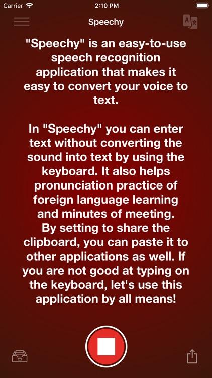 Voice Dictation - Speechy Lite