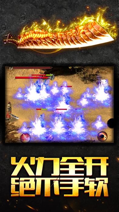 Single machine dragons handed Screenshot 3