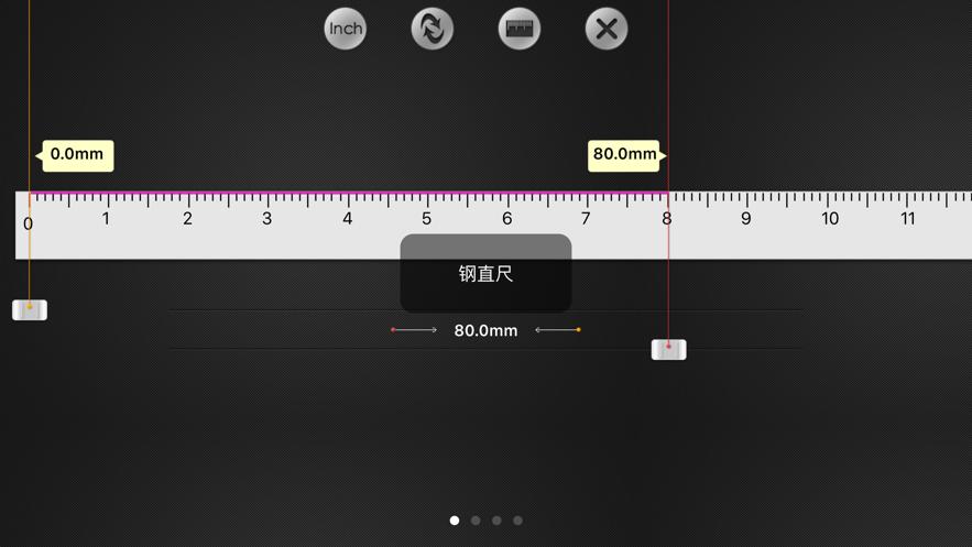尺子工厂 - 直尺,游标卡尺,您的移动工具 App 截图