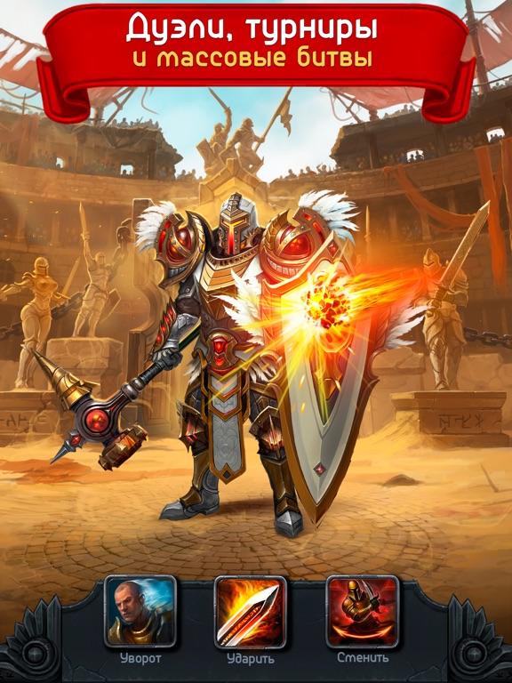 Скачать Godlands RPG-Darkness Knight
