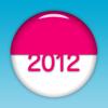 病院からもらった薬がすぐわかる! くすり55検索2012-Keisokugiken Corporation