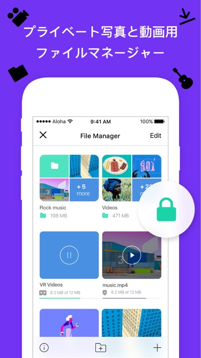 Aloha Browser - プライベート&高速ブラウザのスクリーンショット2