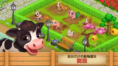クッキング•カントリー:農場生活と料理ゲームスクリーンショット4