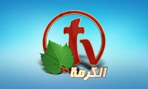 AlKarma TV Live