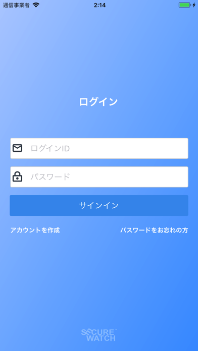 Secure Watch Mobileのスクリーンショット1