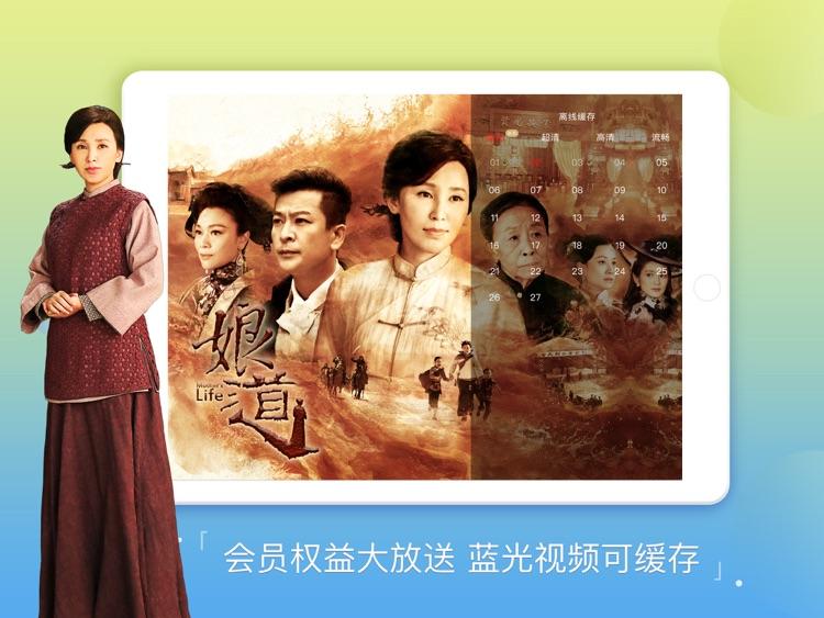 搜狐视频HD-我在大理寺当宠物全网独播 screenshot-3