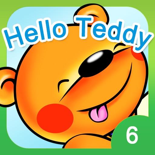 Hello Teddy vol6