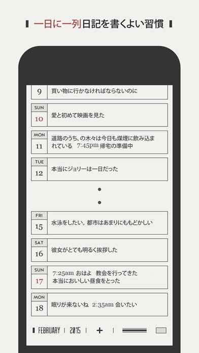 DayGramのおすすめ画像1