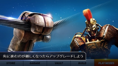 Real Steel screenshot1