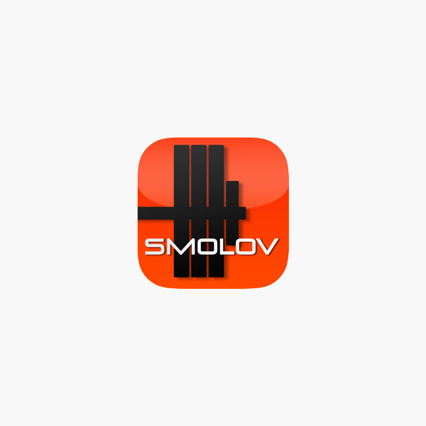 Smolov - Russian Squat Routine on the App Store
