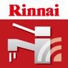 リンナイ家中どこでも給湯器リモコン(無線LAN対応) - iPhoneアプリ