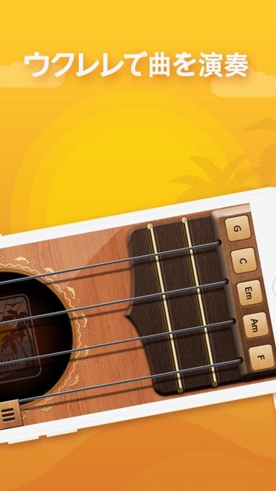 ウクレレ ハワイ人 ギター コード そして タブのおすすめ画像1