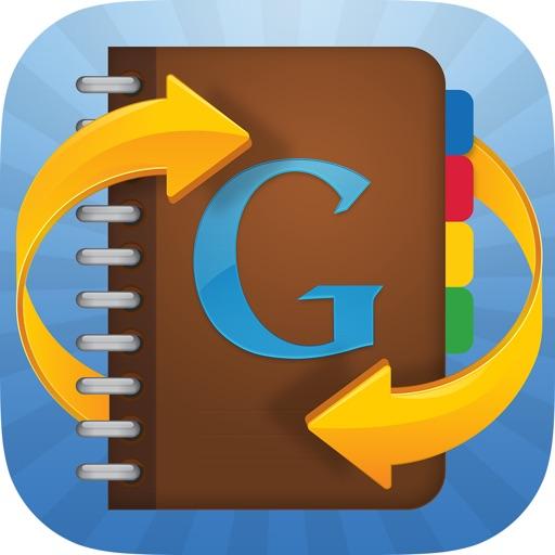 Синхронизация Контактов Gmail (Contacts Sync for Google Gmail with Auto Sync)