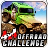 4X4 Offroad Truck Simulator - iPhoneアプリ