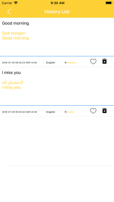 All Languages Translation screenshot four