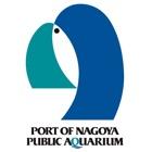 Audio Guide - The Port of Nagoya Public Aquarium - icon