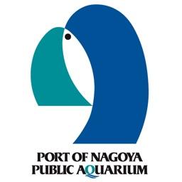 Audio Guide - The Port of Nagoya Public Aquarium -