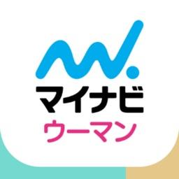 女性のための恋愛・美容・ライフスタイル情報アプリ - マイナビウーマン