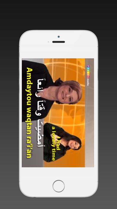 点击获取ARABIC - SPEAKit.TV (Video Course) (5X011VIMdl)