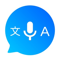 Speak Now: Language Translator