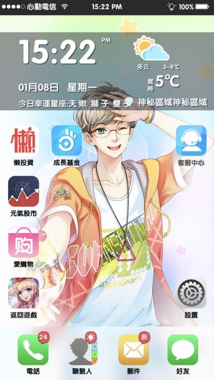元氣偶像季 screenshot-3