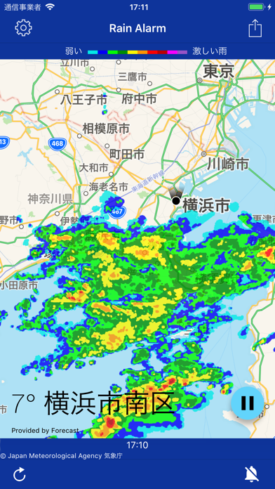 雨アラーム・プロ  -  気象レーダーのおすすめ画像2