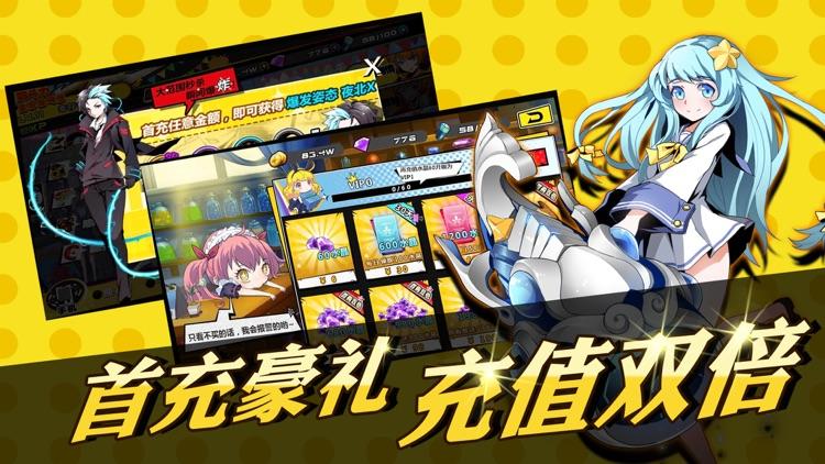 人类补完计划:二次元动漫 卡牌游戏 screenshot-4