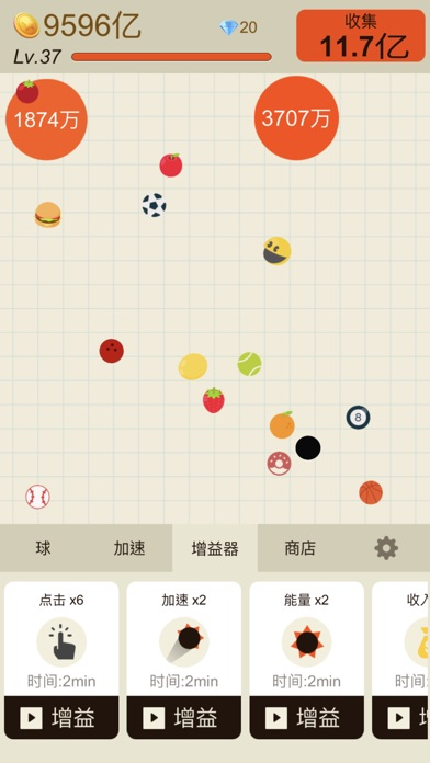 Image of 疯狂弹力球 for iPhone