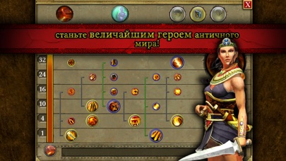 Скриншот Titan Quest 2018