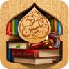 Anees Books - مكتبة أنيس