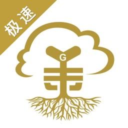 金榕树极速版-黄金,白银现货期货交易投资