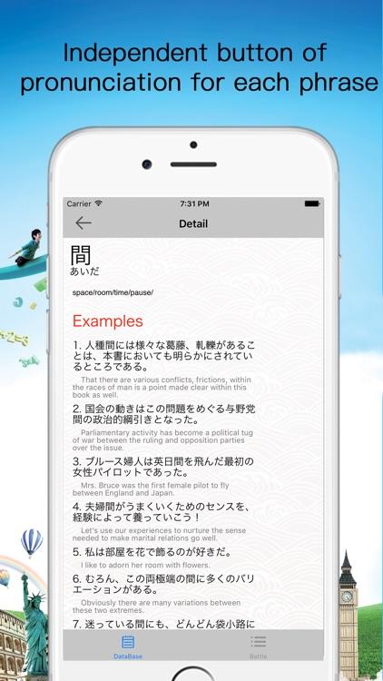 Learn Japanese-Hiragana(Katakana)&kana(kanji)