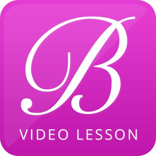 Ballet Video Lesson